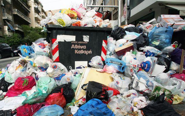 Το μεγάλο κόλπο με τα σκουπίδια   tanea.gr
