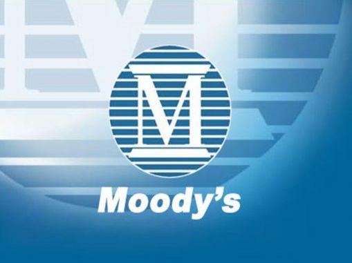 Moody's: Υποβάθμισε εννέα πορτογαλικές τράπεζες | tanea.gr