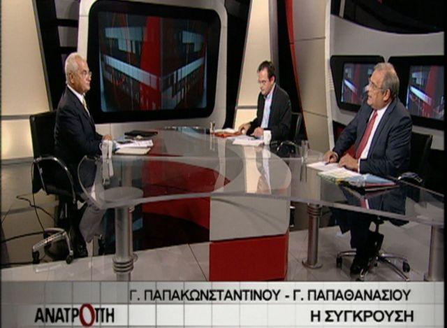 Οχι άλλο κάρβουνο | tanea.gr