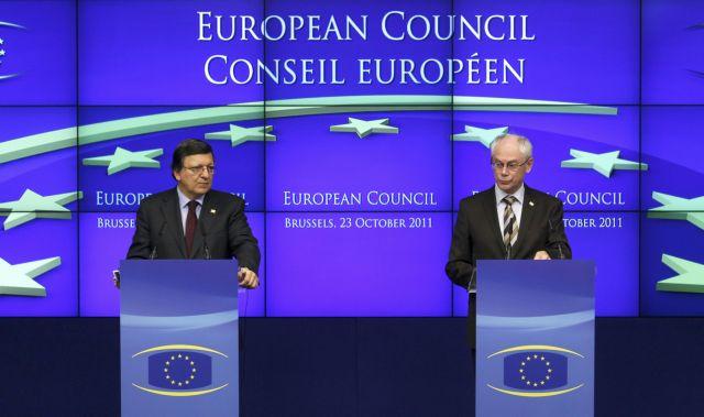 Κομισιόν: Στόχος ένα αξιόπιστο πρόγραμμα  για την Ελλάδα | tanea.gr