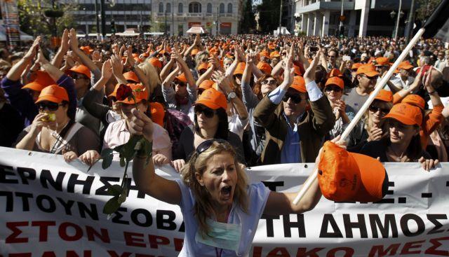 Ζωές στη δίνη της κρίσης   tanea.gr