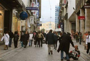 «Χρεοκοπία με ευρώ» προβλέπουν οι Έλληνες   tanea.gr