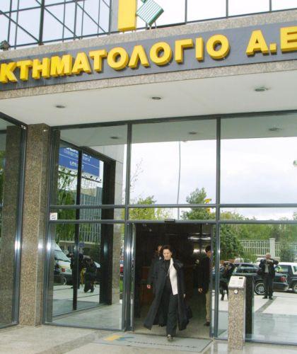 Διάφανα & κρυστάλλινα   tanea.gr