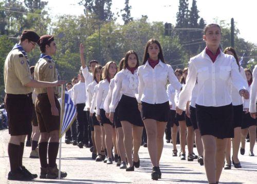 Κυκλοφοριακές ρυθμίσεις στην Αττική την Παρασκευή για τις μαθητικές παρελάσεις | tanea.gr