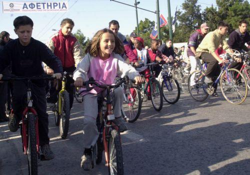 Κυκλοφοριακές ρυθμίσεις λόγω του ποδηλατικού γύρου   tanea.gr