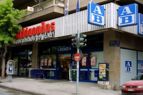 Ένοπλη ληστεία σε γεμάτο κόσμο σουπερμάρκετ   tanea.gr