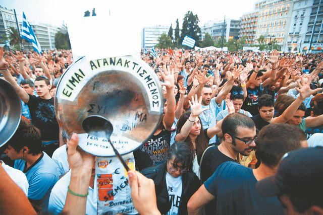Οι «Αγανακτισμένοι» όλου του κόσμου ζητούν αλλαγή   tanea.gr