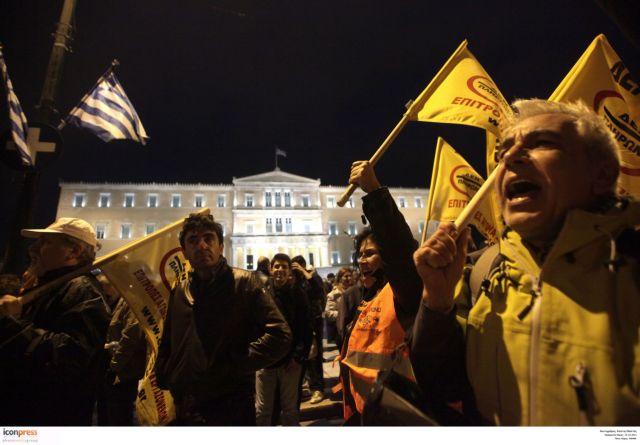 Νέα συλλαλητήρια ενόψει της ψήφισης του πολυνομοσχεδίου | tanea.gr