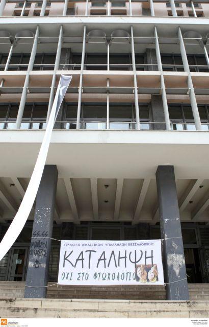 Ομόφωνο  ψήφισμα κατά  Παπανδρέου από  τους εφέτες | tanea.gr