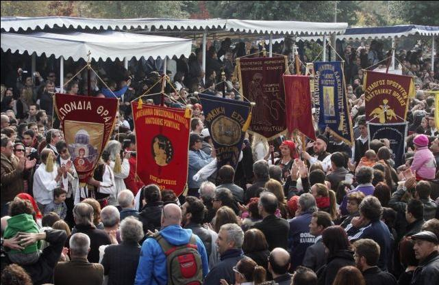 Ματαιώθηκε η παρέλαση της ΘεσσαλονίκηςAποχώρησε ο Πρόεδρος της Δημοκρατίας | tanea.gr