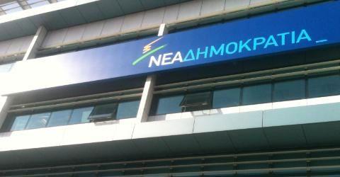 ΝΔ: «Ο κ. Παπανδρέου πέταξε σαν κέρμα στον αέρα την παραμονή την Ελλάδας στην Ευρώπη» | tanea.gr