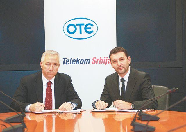 Αποχωρεί ο ΟΤΕ από τη Σερβία | tanea.gr