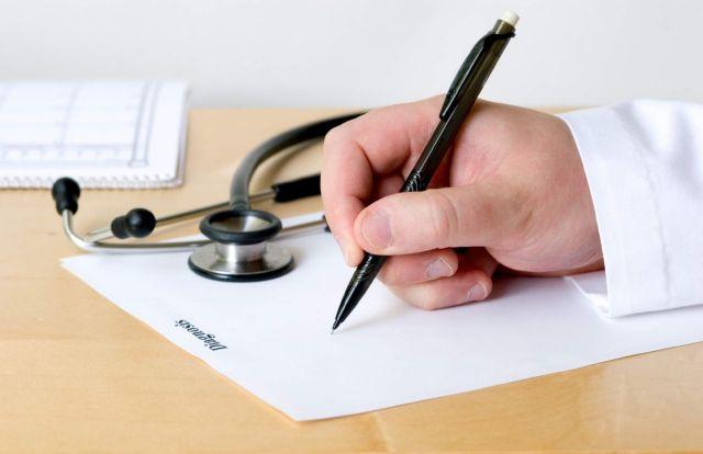 Πυξίδα για τα δικαιώματα  στην ιατροφαρμακευτική περίθαλψη | tanea.gr