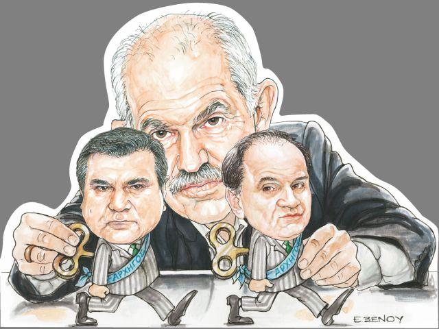 Συμβιβασμό ψάχνουν στο ΠΑΣΟΚ | tanea.gr