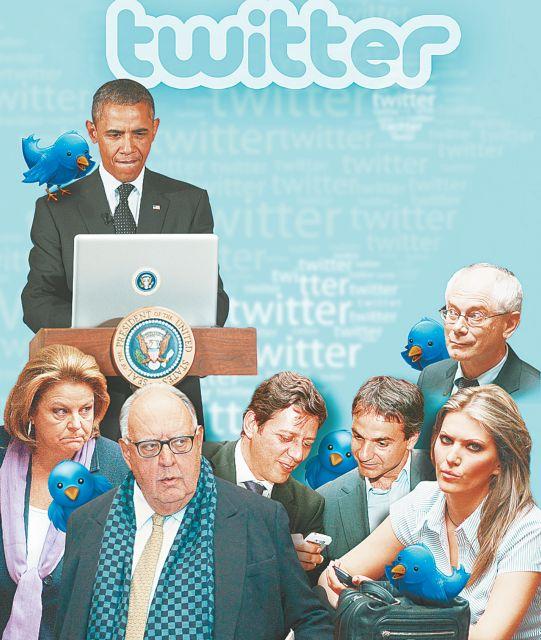 Πλήθος οι απατεώνες πίσω από τις συνομιλίες στο twitter   tanea.gr