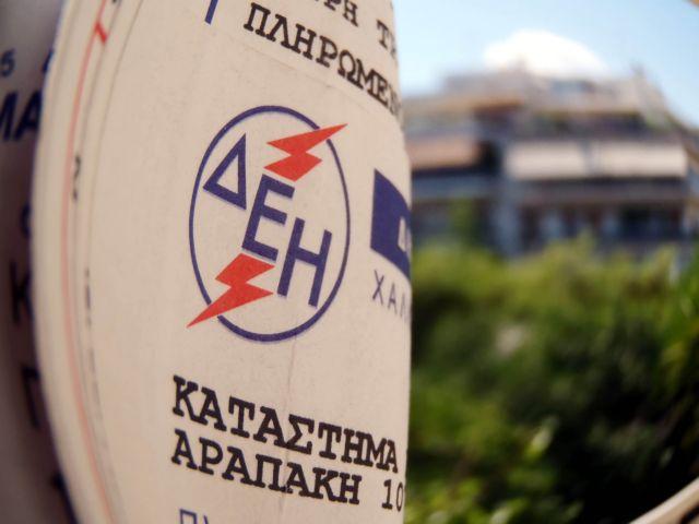 Αρχίζει να κόβει το ρεύμα η ΔΕΗ για το χαράτσι | tanea.gr