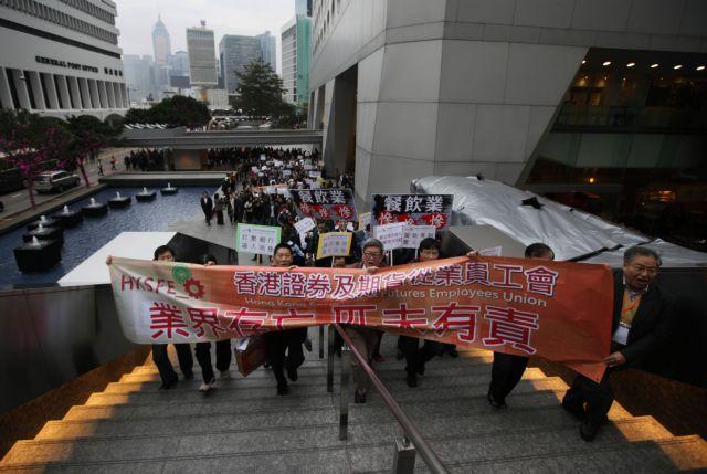 Πορεία κινέζων χρηματιστών | tanea.gr