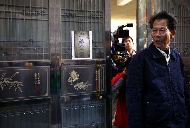 Ο ηγέτης της εξέγερσης του Βουκάν...  τοπικός γραμματέας του ΚΚ Κίνας | tanea.gr