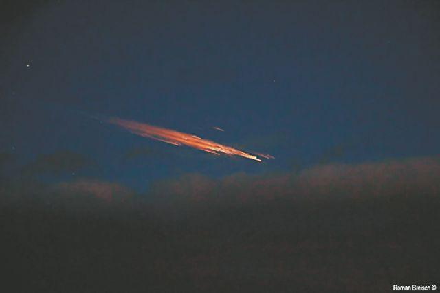Ο μετεωρίτης των Χριστουγέννων ήταν η σκόνη από πύραυλο Σογιούζ | tanea.gr