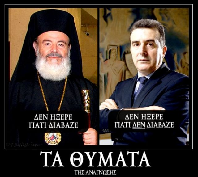 e-mail | tanea.gr