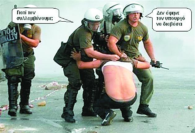 Αλυσιδωτές αντιδράσεις | tanea.gr