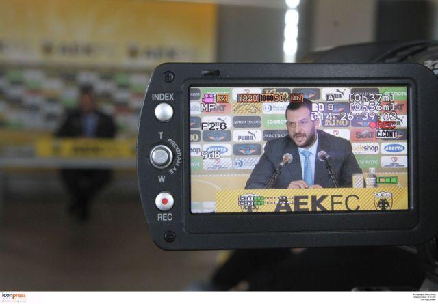 Ολοι εναντίον όλων για  τα οικονομικά στην ΑΕΚ! | tanea.gr