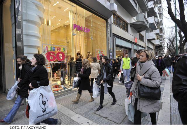 Ερχονται από τα Βαλκάνια για ψώνια στην Τσιμισκή | tanea.gr