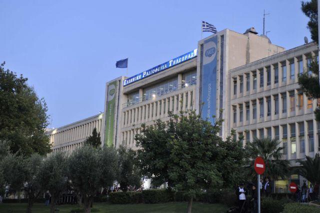 Δημοσιογράφοι της ΕΡΤ: Φτάνει πια με τις απεργίες στο Ραδιομέγαρο | tanea.gr
