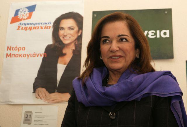 Στο Μέγαρο Μαξίμου την Δευτέρα η Ντόρα Μπακογιάννη | tanea.gr