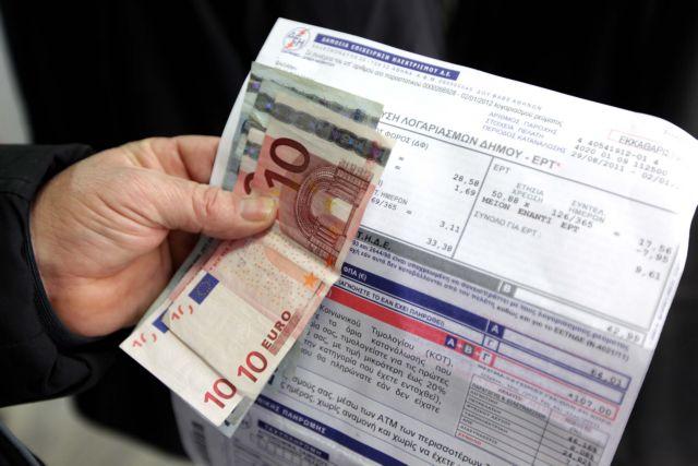 Αυξήσεις έως 5% στα νέα τιμολόγια μέσης τάσης της ΔΕΗ | tanea.gr