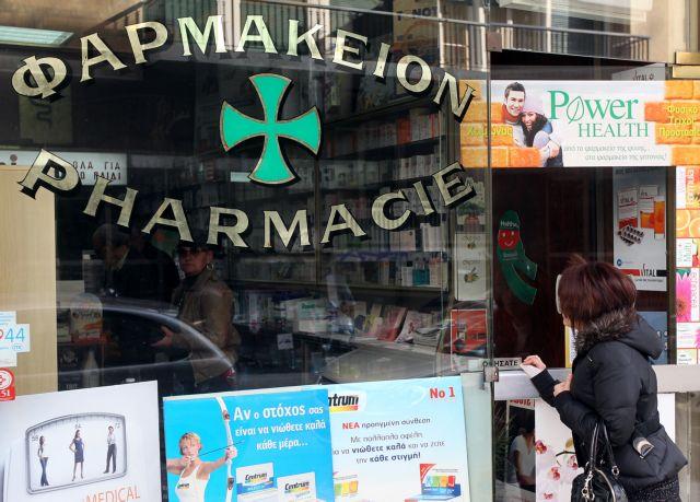 Λοβέρδος προς φαρμακοποιούς: Κινείστε έξω από τα όρια της δεοντολογίας | tanea.gr