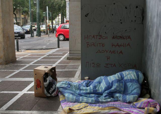 Θερμαινόμενους χώρους για τους άστεγους εξασφάλισε ο Δήμος Θεσσαλονίκης | tanea.gr