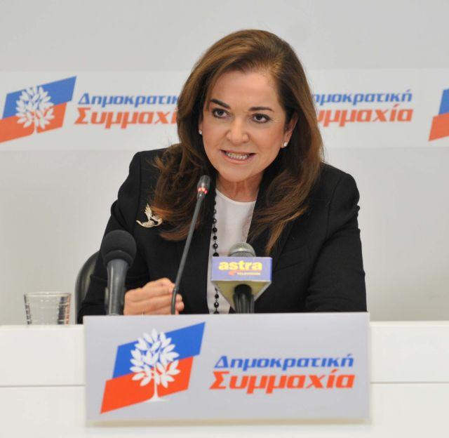 Ντόρα: ΠΑΣΟΚ, ΝΔ και ΛΑΟΣ υπονομεύουν την κυβέρνηση Παπαδήμου   tanea.gr