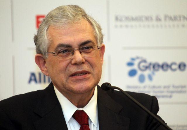Παπαδήμος: Συνεχίζονται οι συζητήσεις για το PSI | tanea.gr