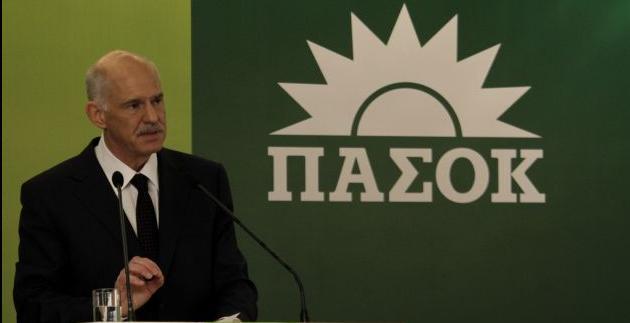 Παπανδρέου: Τον Μάρτιο ο νέος αρχηγός | tanea.gr