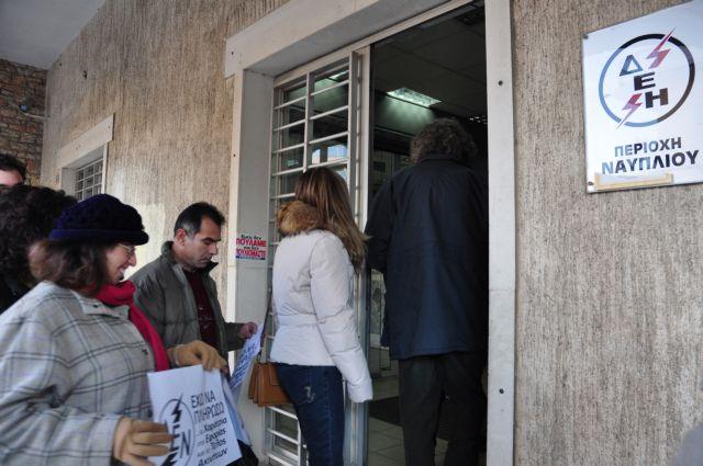 Τριμελής επιτροπή θα επιλύει τις διαφορές με την εφορία για το «χαράτσι»   tanea.gr