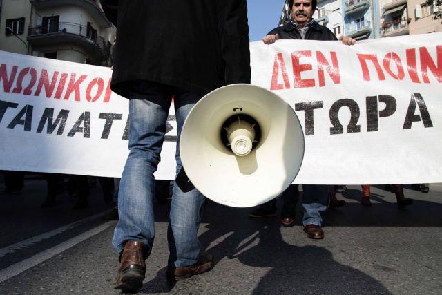 Συγκέντρωση διαμαρτυρίας της ΑΔΕΔΥ έξω από τη Βουλή στη 1:00 μ.μ | tanea.gr
