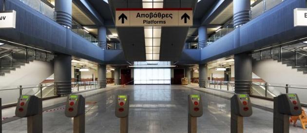 Ανοίγουν επτά νέοι σταθμοί του Μετρό σε 15 μήνες | tanea.gr