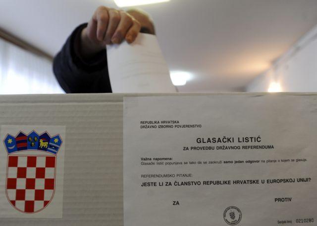 Δημοψήφισμα στην Κροατία για την ένταξη στην Ευρωπαϊκή Ένωση | tanea.gr