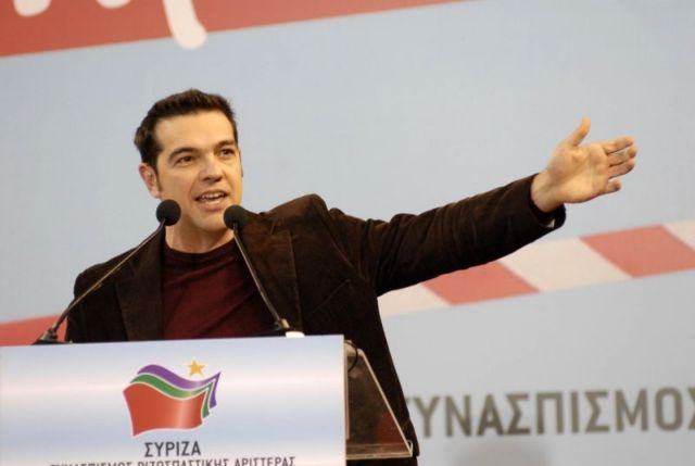 Τσίπρας: «Οι Έλληνες βιώνουν πρωτοφανή τραγωδία» | tanea.gr