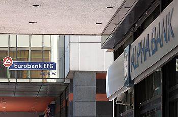 Εγκρίθηκε από την Επιτροπή Ανταγωνισμού η συγχώνευση Alpha Bank - Eurobank | tanea.gr