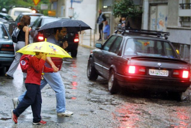Επιδείνωση του καιρού από την Παρασκευή | tanea.gr