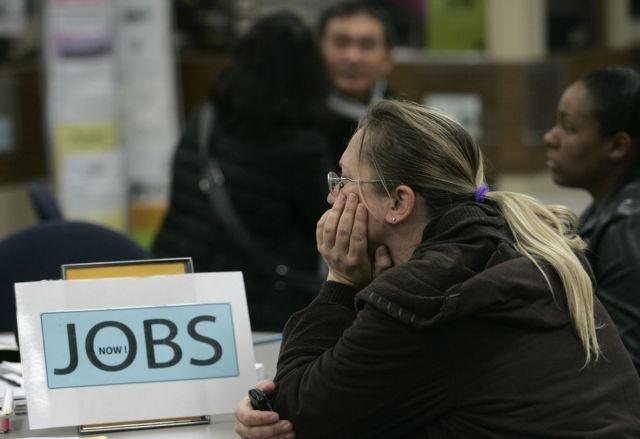 Eurostat: Στο 19,2% η ανεργία στην Ελλάδα τον Οκτώβριο | tanea.gr