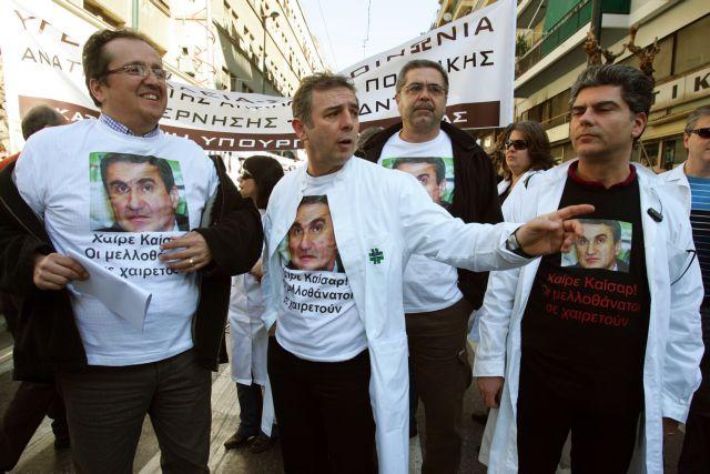 Δεύτερη μέρα απεργίας γιατρών και φαρμακοποιών | tanea.gr