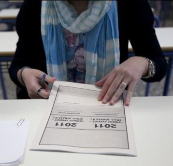 Στις 21 Μαΐου ξεκινούν οι Πανελλαδικές Εξετάσεις | tanea.gr