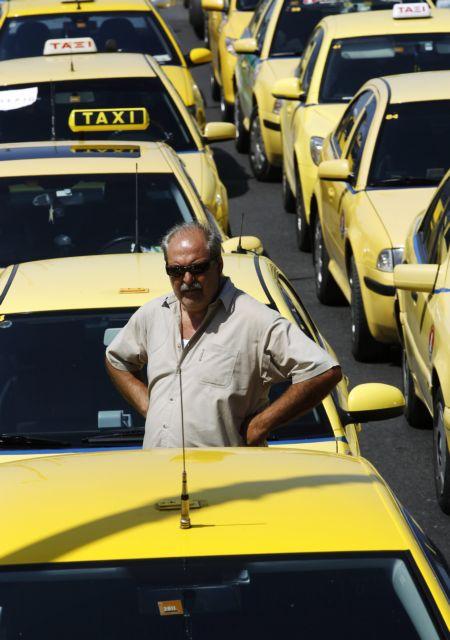 Βάσει μελετών θα αποφασίζεται ο αριθμός των ταξί σε κάθε πόλη | tanea.gr
