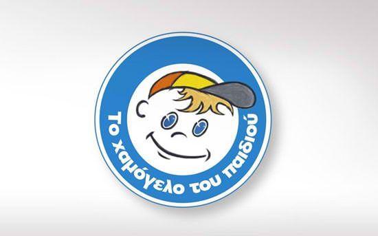 Ζευγάρι δυσφημούσε μέσω Ίντερνετ το «Χαμόγελο του Παιδιού»   tanea.gr