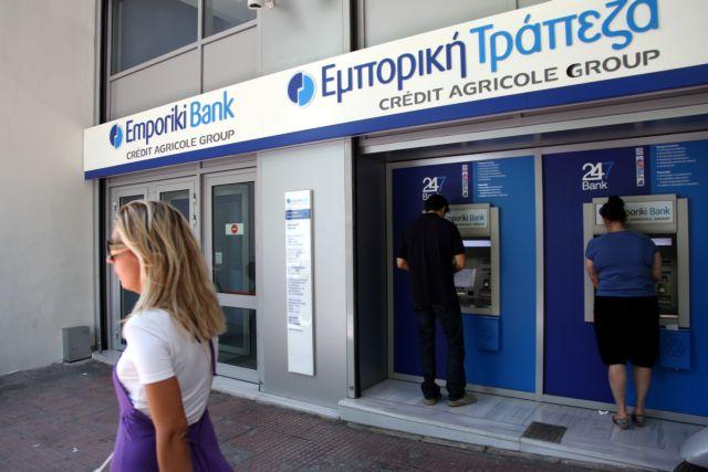 Η Εμπορική ανοίγει τον χορό των συγχωνεύσεων | tanea.gr