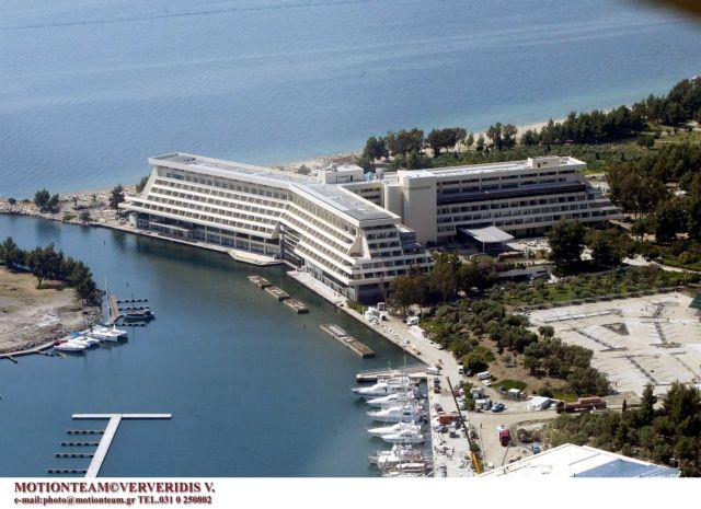 Οικονομικά προβλήματα   tanea.gr