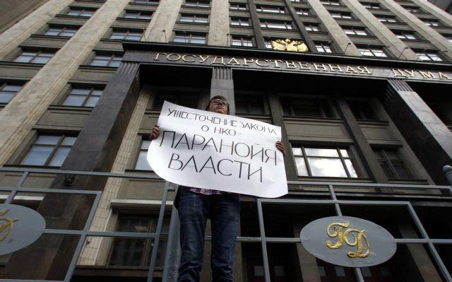 Επίσημοι «ξένοι πράκτορες» στη Ρωσία του Πούτιν | tanea.gr